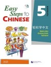 Easy Steps To Chinese 5 Textbook - 轻松学中文 5 课本